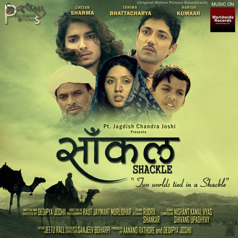 Dheema Dheema Lamha Mp3 Song Download Saankal Original Motion Picture Soundtrack Dheema Dheema Lamha Song By Nishant Kamal Vyas On Gaana Com