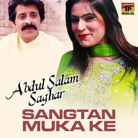 Sangtan Muka Ke MP3 Song Download- Sangtan Muka Ke - Single