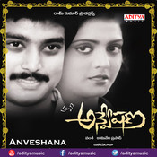 Download Telugu Video Songs - Keeravani