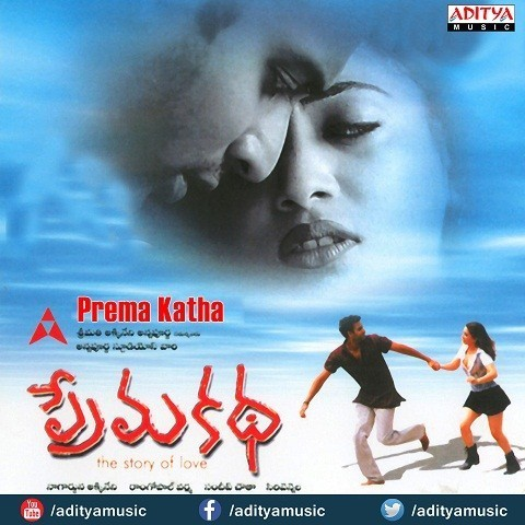 prema katha chitram telugu mp4 video songs free download
