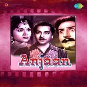 Chandaniyan Nadiya Beech Nahaye Song