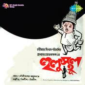 Bhalobasha Jeno Song