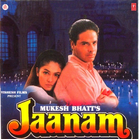 jaanam bhojpuri movie download hd mp4