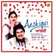 Aashiqui - Love Songs By Chamkila