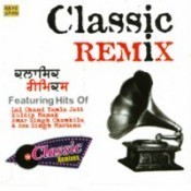 Regeneration Classic Bhangra Re Mixes