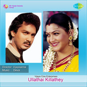 Ullathai Killathey Tam Songs