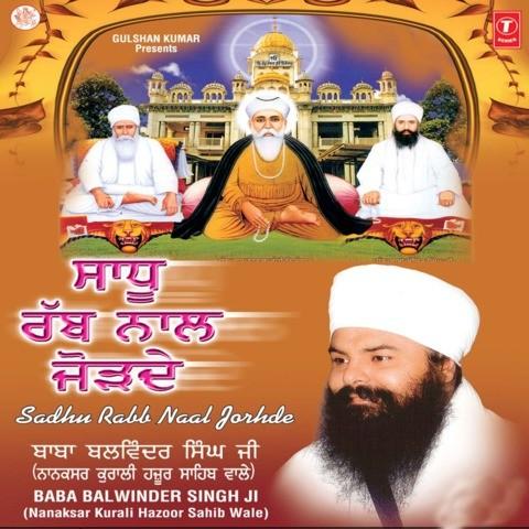 Nanaksar kaleran kirtan download sikh