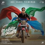Magalir Mattum Songs