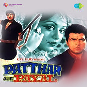 Patthar Aur Payal Songs
