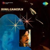 Nostalgia - Film Tunes On Elecric Guitar By Sunil Ganguly  Songs