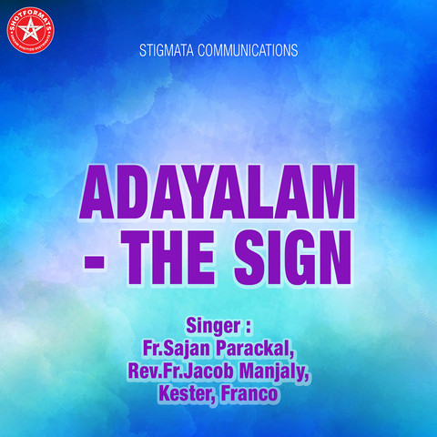 Oh Ente Amme Mp3 Song Download Adayalam The Sign Oh Ente Amme Malayalam Song By Elizabeth Raju On Gaana Com