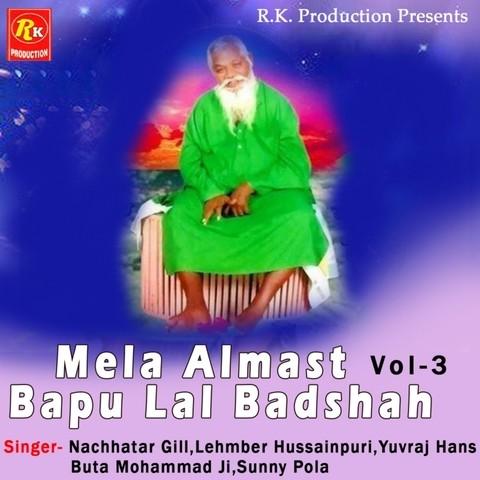 ardas kran nachattar gill mp3 song download free