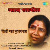 Sandhya Aaschhe Shatabdite
