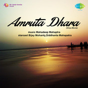 Amruta Dhara