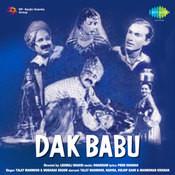 Ghir Ghir Aaye Badarwa Kare Song