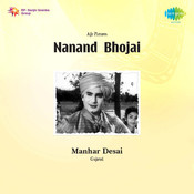 Nand Bhojai (rajasthani Film)