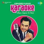 Mere Sapno Ki Rani (karaoke Tracks Of Kishore Kumar)