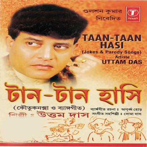 Taan Taan Hasi Songs Download: Taan Taan Hasi MP3 Bengali ...