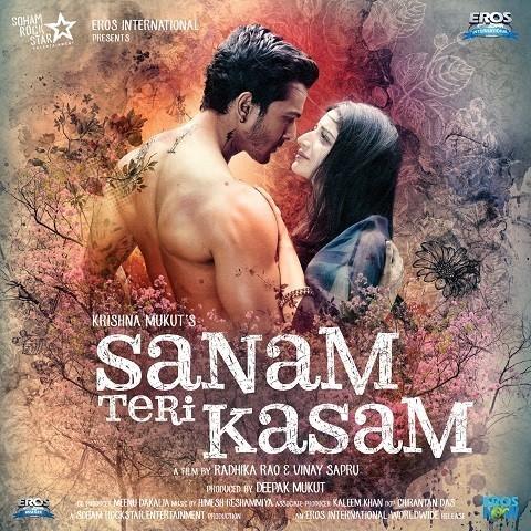 Sanam teri kasam title free karaoke | free karaoke.