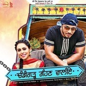 Chandigarh Rehn Waaliye Songs