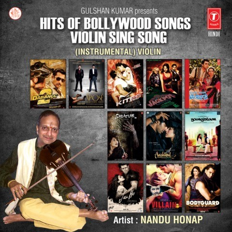Teri Meri Prem Kahani Mp3 Song Download Hits Of Bollywood Songs Teri Meri Prem Kahani Instrumental Song By Nandu Honap On Gaana Com