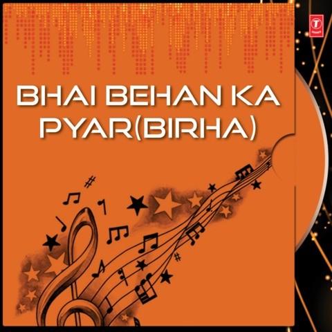 Bhai Behan Ka Pyar Lyrics | Farishtay (1991) Songs Lyrics ...
