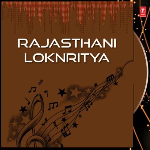 Rajasthani folk song ara ra ra ra