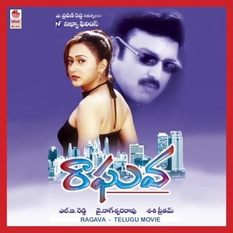 Download Neeyum Naanum Song from Mynaa