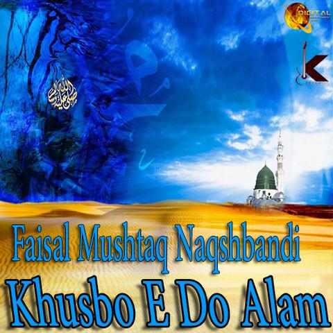 Hamd E Bari Tala MP3 Song Download- Khusbo E Do Alam Hamd ...