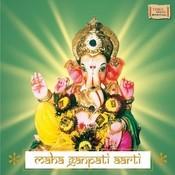 Maha Ganpati Aarti