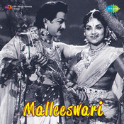 Malleeswari Songs