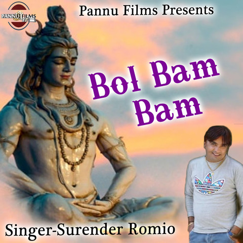 Surender Romio Songs Download: Surender Romio Hit MP3 New Songs
