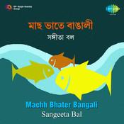 Sangeetha Bal - Machh Bhater Bangali