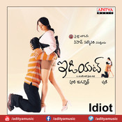 Le Leta Navvula Song Idiot Naa Songs Telugu