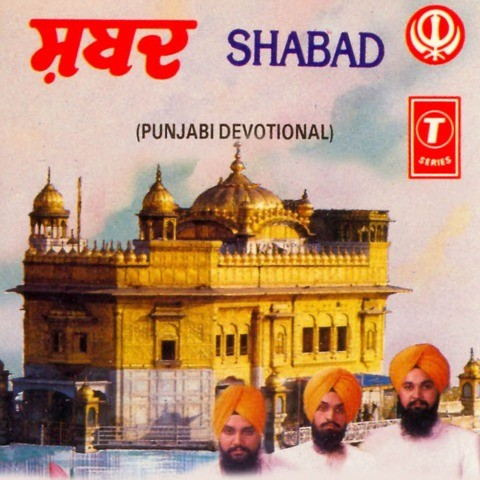 how to download shabad kirtan free