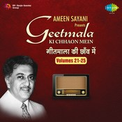 Geetmala Ki Chhaon Mein Vol 23cd 3 Songs