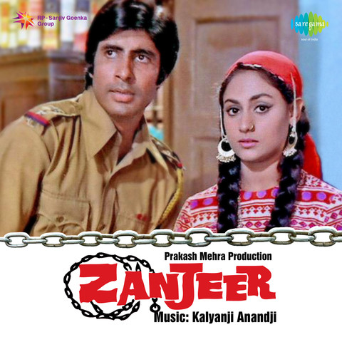 Zanjeer Bhojpuri Movie Video Song Tom And Jerry Tales Vol 5 Trailer