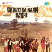 Badhti Ka Naam Dadhi Song