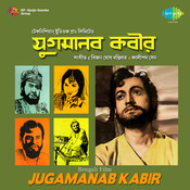 Yugmanab Kabir Songs