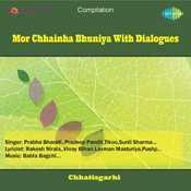 Mor Chhainha Bhuniya With Dialogues Songs