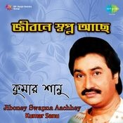 Kumar Sanu - Jiboney Swapna Aachhey