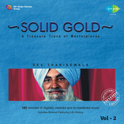 Solid Gold Dev Tharikewala Vol 2 Songs