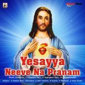 Yesaiah Neeve Na Pranam