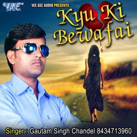 bewafa bewafa mp3 song download