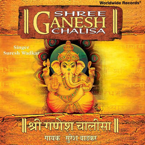 Ganesh Chaturthi Songs Dj Mix