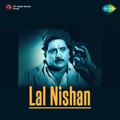 Lal Nishan Songs