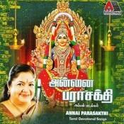 Annai Parasakthi