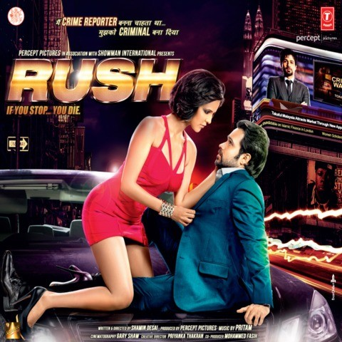 rote film song download