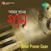 Amar Praner Gaan Songs