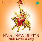 Vaishno Mata Diyan Succhiyan Bhetan (punjabi Devotional)